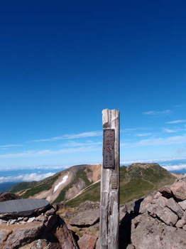 北鎮岳山頂.JPG